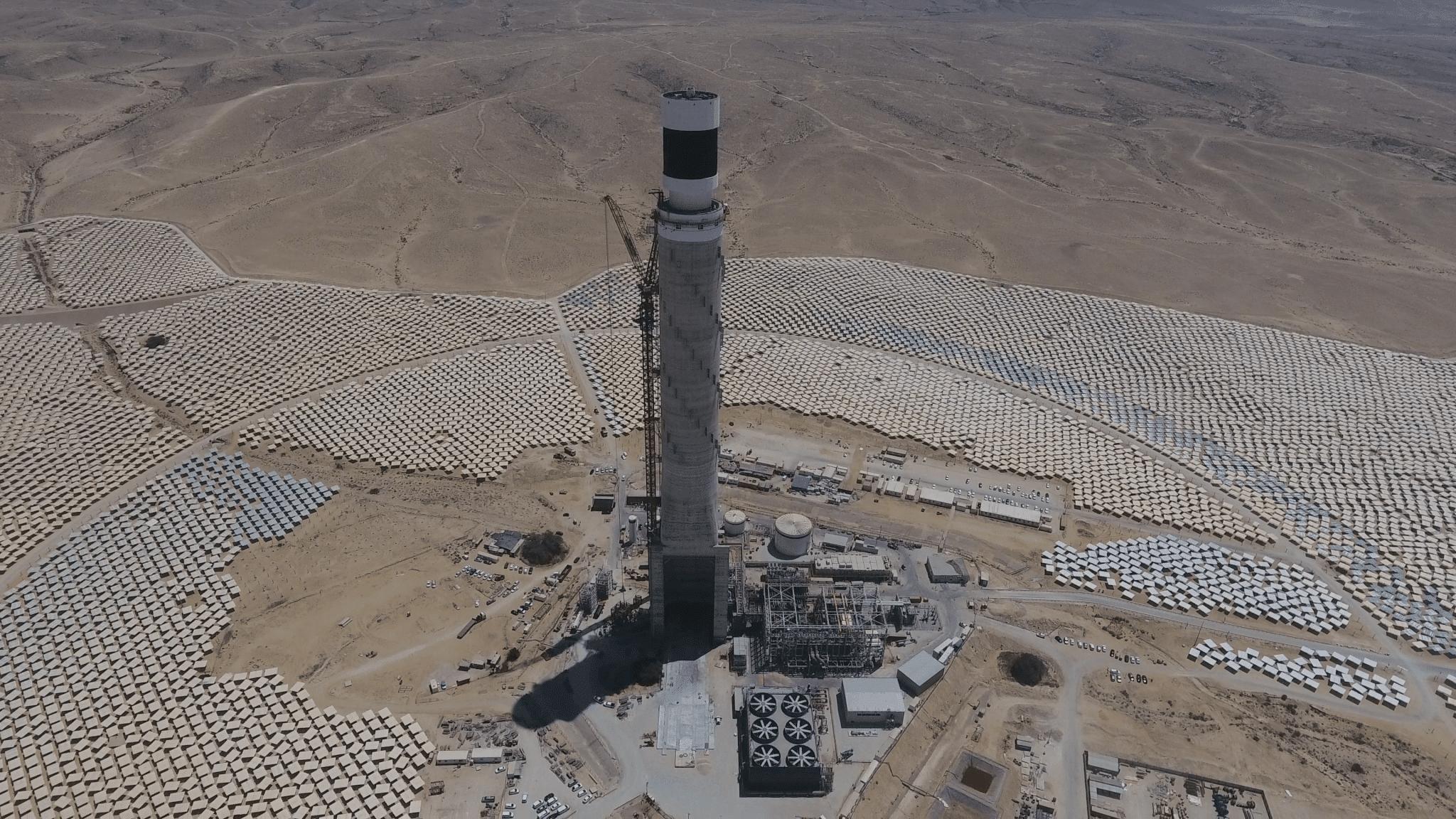 תחנת כוח תרמו סולארית – מגדל השמש באשלים