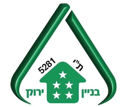 """תמ""""א 38 ירוקה– סמן לאבטחת איכות"""